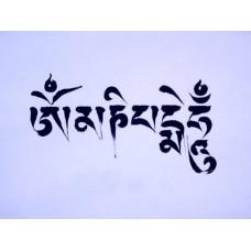 Chenrezig Mantra print, blauw