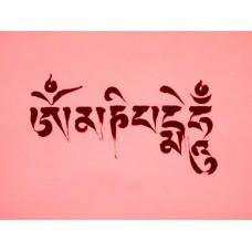 Chenrezig Mantra print, rood